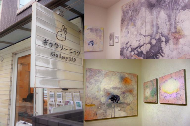 フクロブ: YASUYO TOMITA MEKO TANAGO2・・・展